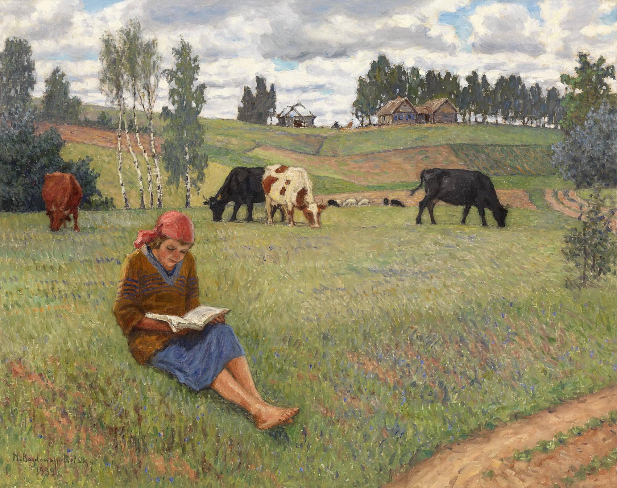 Фото 1960 деревенская девчушка 10 фотография