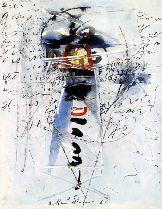 Обстракция № 7 / Ханс Штаудаха - Hans Staudacher